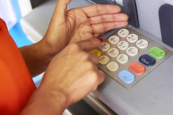АТМ машинаас мөнгө авахдаа анхаарах зүйлс