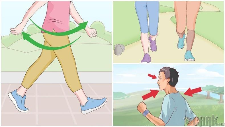 Өдөрт 15 минут алхсанаар таны биед юу болох вэ?