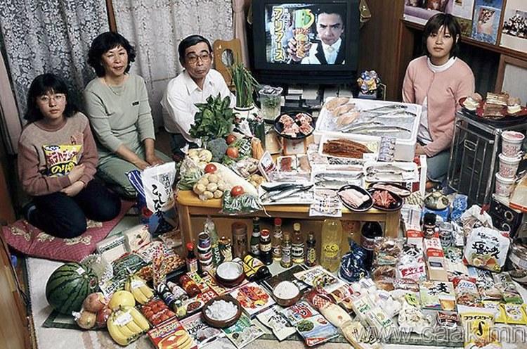 Япон: Кодаира хотын Юкитагийн гэр бvл