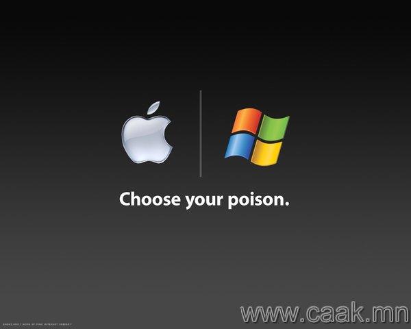 Microsoft хэцvvдсэн «алимыг» аварсан нь