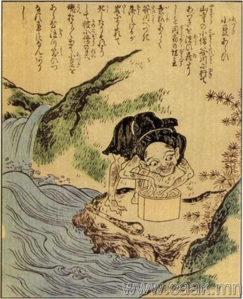 Азуки-арай