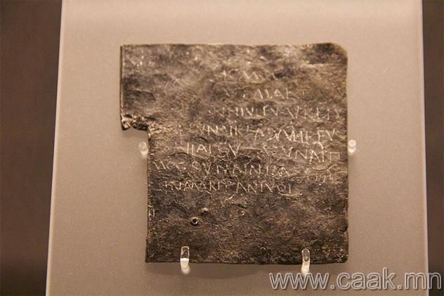 Ромын хараагдсан хавтан