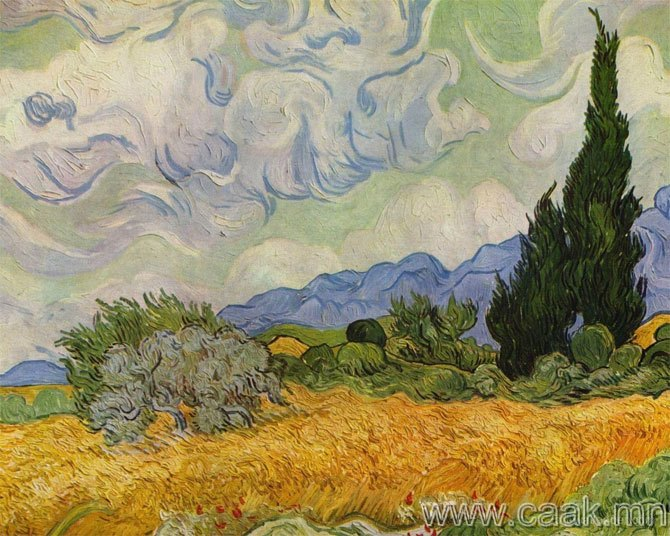 Винсент ван Гог — Эрдэнэшишийн талбай болон ногоон мод (1916)