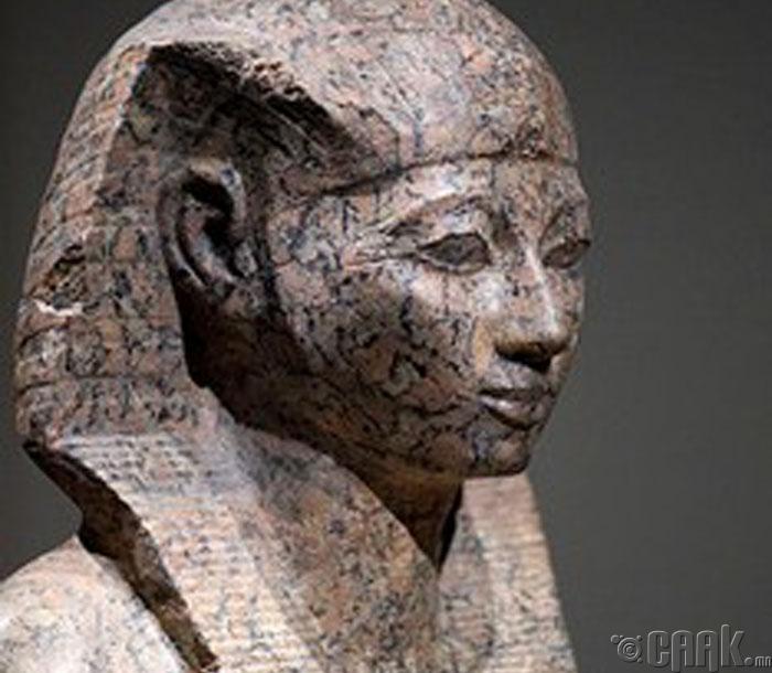 Хатшепсут (МЭӨ 1479-1458)