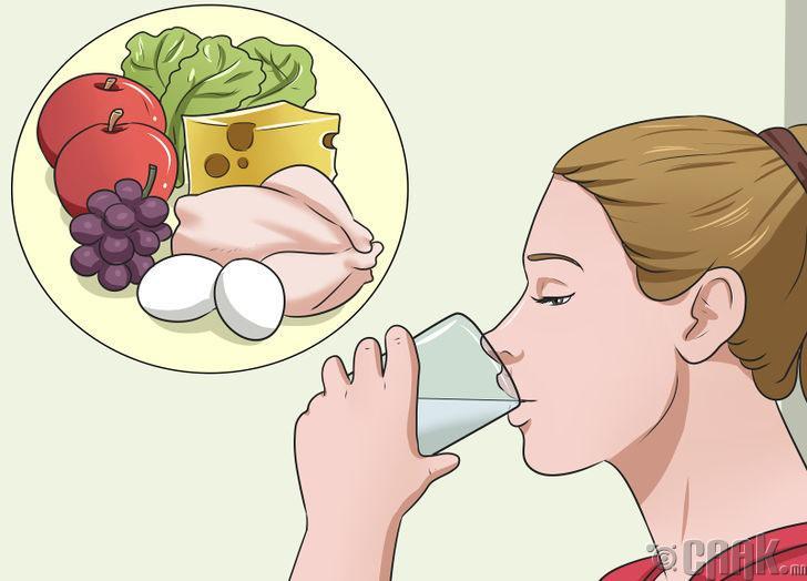 Эрүүл зөв хооллолт