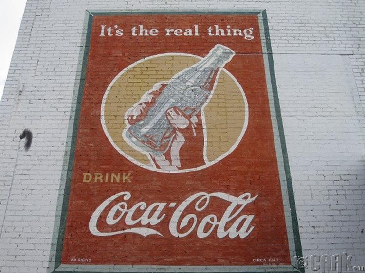 """""""Кока Кола""""-ийн шил"""