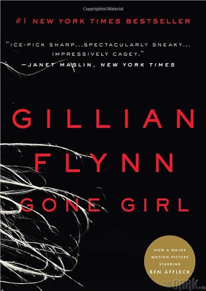 """""""Алга болсон охин"""" - (Gone Girl)"""