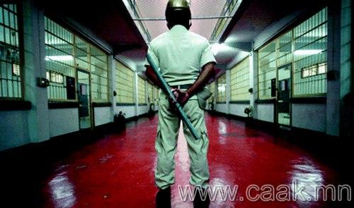 Bang Kwang шорон