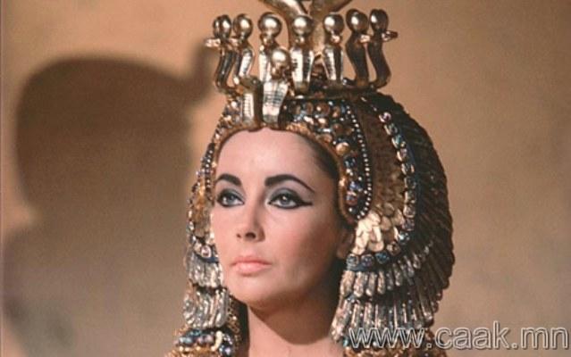 Клеопатрагийн гоо сайхан