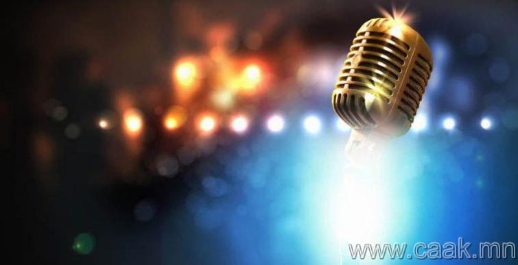 Туркменистан: Фонограммтай дуулах