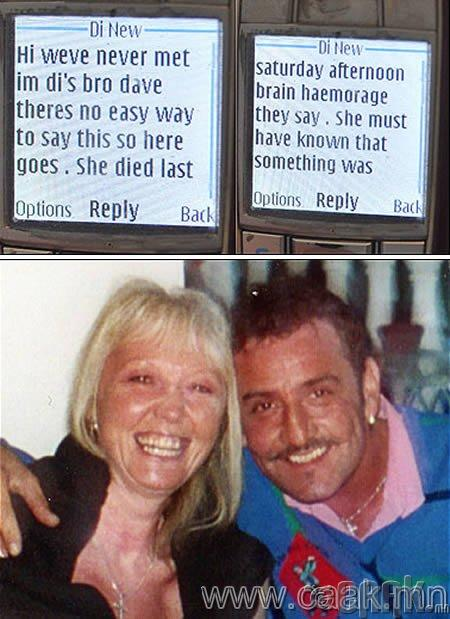 Dianne Craven: Хvvхдээ vхсэн хэмээн ойлгуулж найз залуугаа хуурч хаясан эмэгтэй