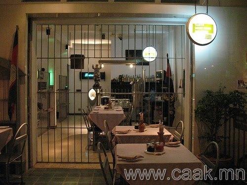 Шорон- ресторан