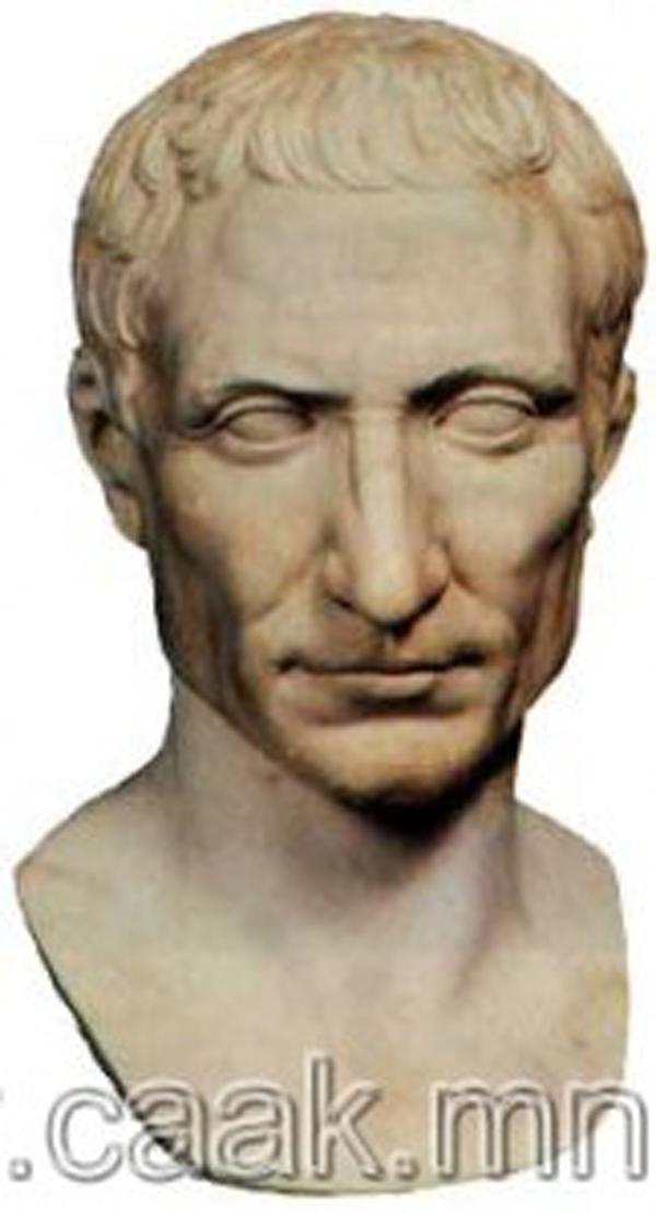 Цезарь.