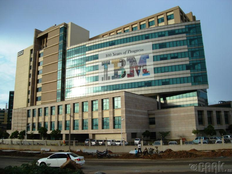 """IBM Corporation"""