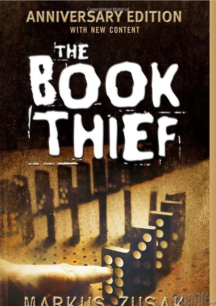 """Номын хулгайч"" - (The Book Thief)"