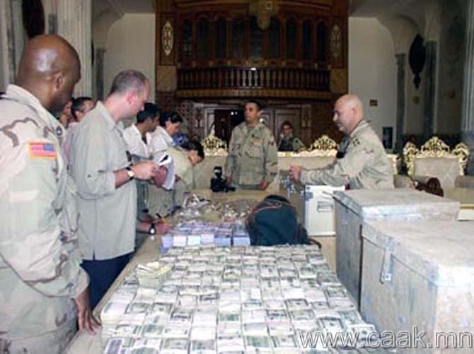 Зургаан тэрбум долларын тусламжийн мөнгийг хулгайлсан нь