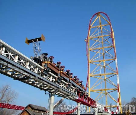 Top Thrill Dragster: Kingda Ka-ийн гол єрсєлдєгч