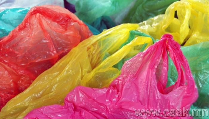Гялгар уут