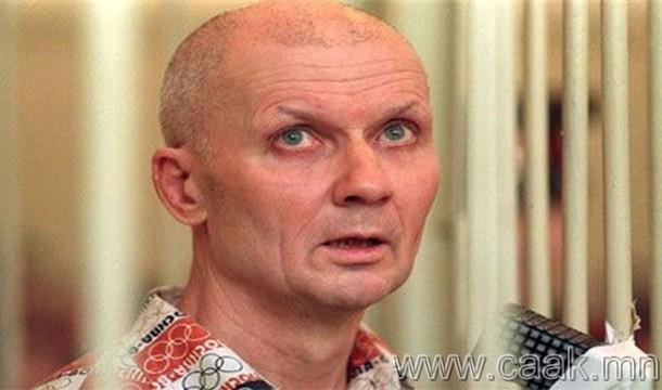 Андрей Чикатило (Andrei Chikatilo)