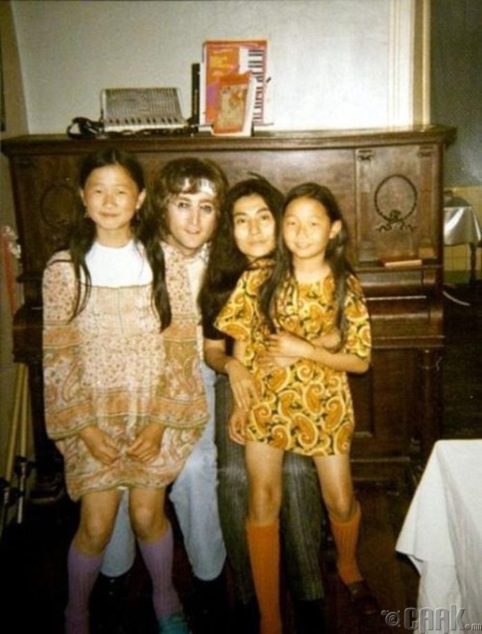 Жонн Ленон болон Йоко Оно нар хоёр охины хамт