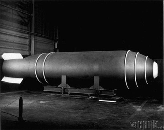 Цөмийн бөмбөг бүтээсэн