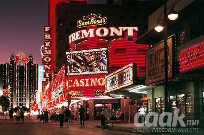 Fremont (Лас-Вегас, Невада)