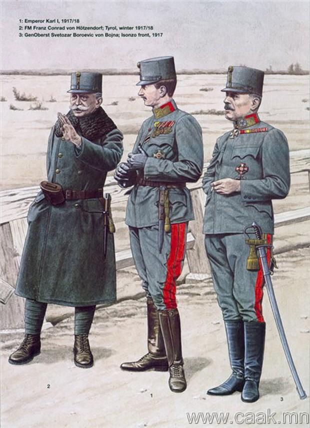 Австр-Унгарын  эзэнт гүрэн 1867-1918