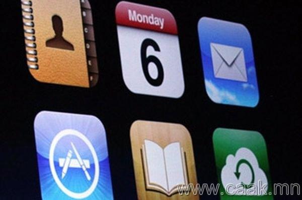 MobileMe (сервис Apple)