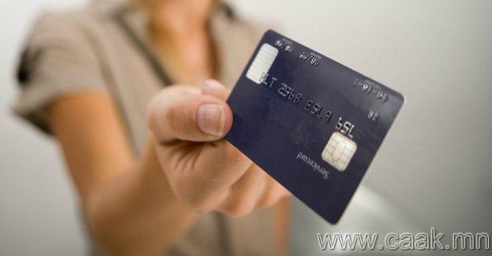 Бэлэн мөнгөний карт хэрэглэхээ багасга.