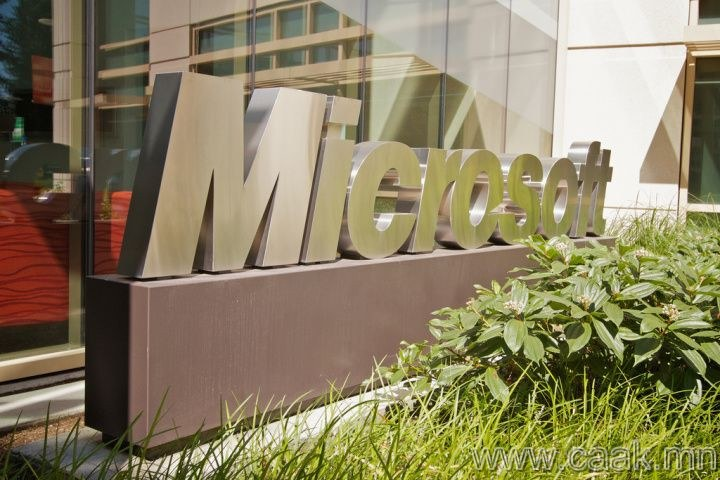 Microsoft-ын асуулт