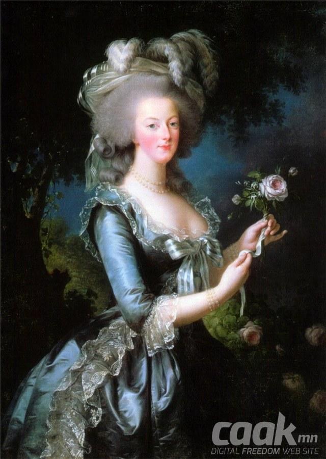 Мария-Антуанетта өөрийн албатууддаа жигнэмэг ид хэмээн зөвлөдөггүй байжээ.