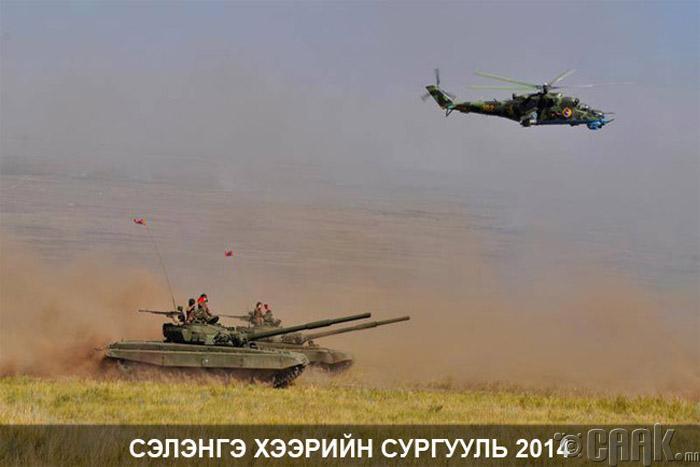 Монгол цэргүүдийн буу, зэвсэг тоног төхөөрөмжүүд сайжирсаар байна