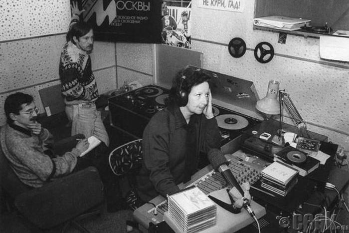 Москвагийн анхны радио цацалт