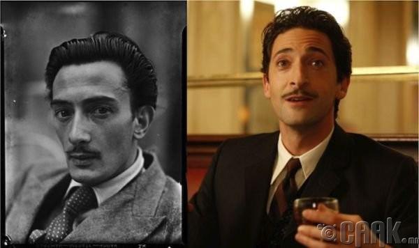 "Сальвадор Дали (Salvador Dali)- жүжигчин Эдриен Броуди (Adrien Brody) ""Midnight in Paris"""
