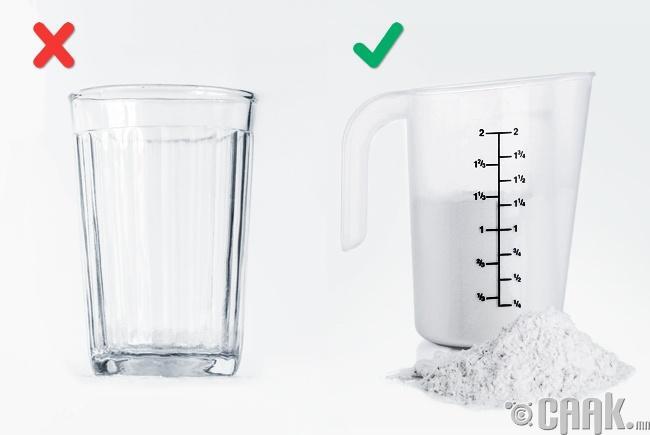 Хэмжээтэй сав ашиглах