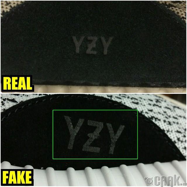 """""""YZY"""""""