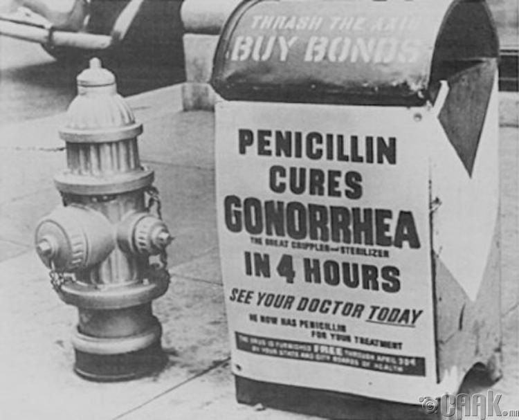 Пенциллин