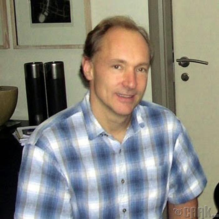 Тим Бернерс-Ли (Tim Berners-Lee)