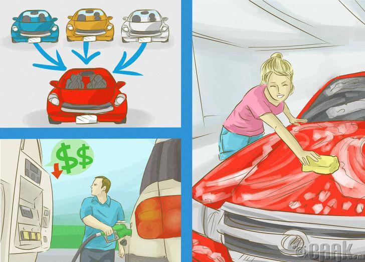 Машинаа өөрөө угааж, түлшний зарцуулалтаа хяна