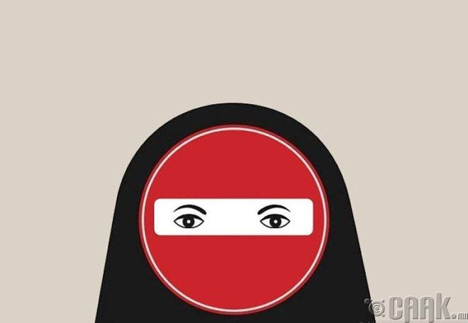 Саудын Араб.