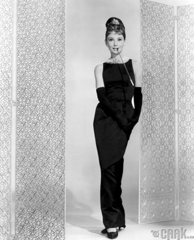 Одри Хепберн (Audrey Hepburn)