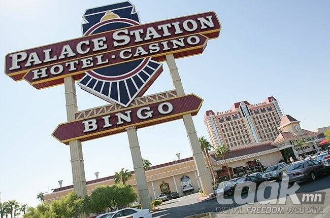 Palace Station (Лас-Вегас, Невада)