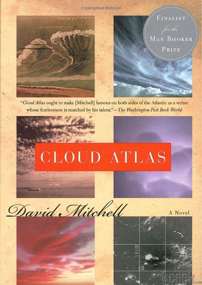 """""""Үүлэнд хүрэх газрын зураг"""" - (Cloud Atlas)"""