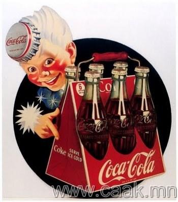 Coca-Cola-Аз жаргалын амт