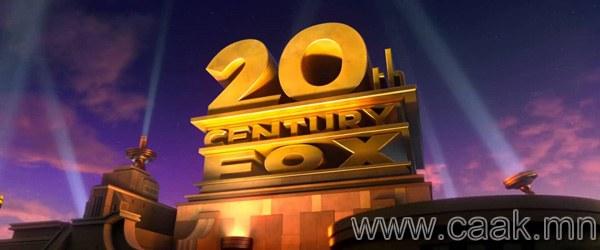 """""""20th Century Fox"""" яг одоо л ашиг олохыг хүссэн бөгөөд ирээдүйг олж хараагүй ажээ."""