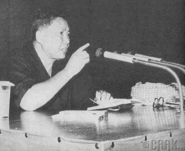 Пол Пот (Pol Pot)