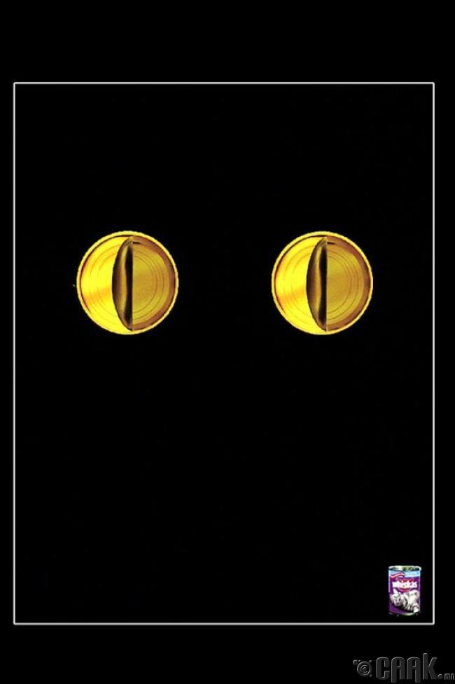 """""""Whiskas"""" муурны хоол"""