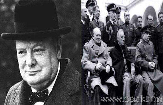 Уэнстон Черчилль