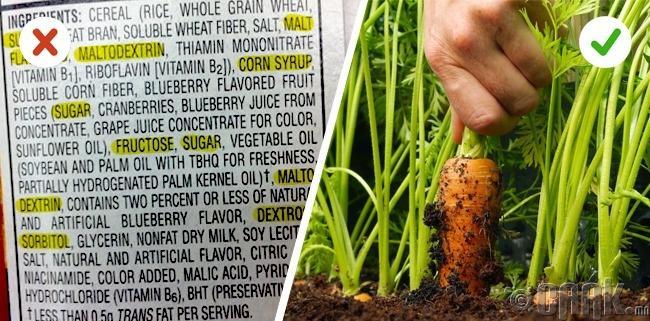 Органик хүнсний бүтээгдэхүүн