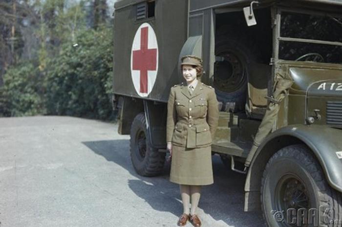 II Элизабет (1926 - )